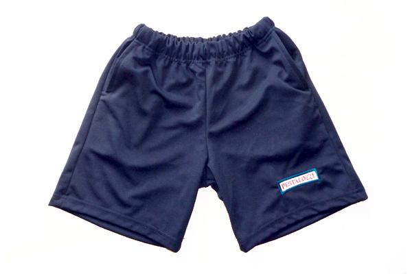 Shorts Primar- und Sekundarstufe